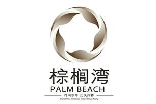 水晶宫合作商-棕榈湾